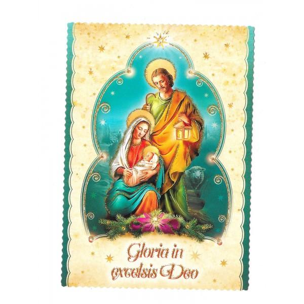 Apsveikumu kartiņa Ziemassvētku