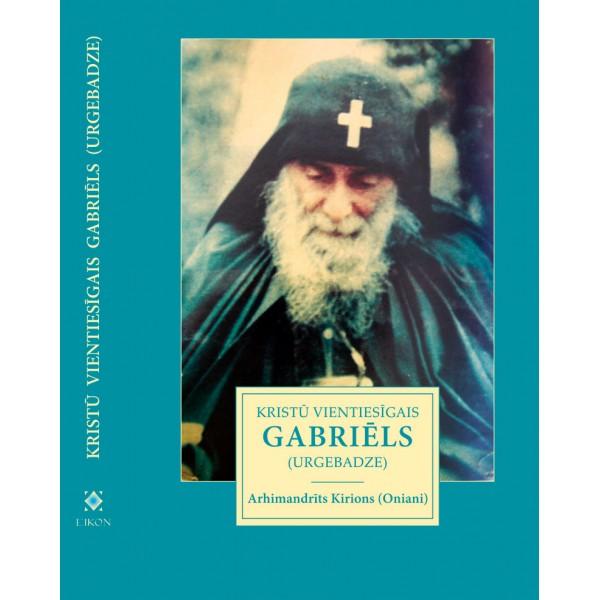 Kristū vientiesīgais Gabriels grāmata