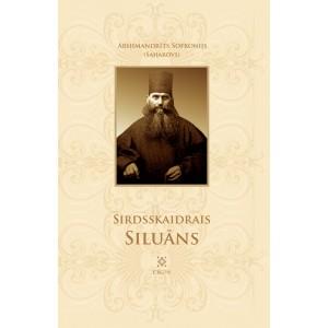 Sirdsskaidrais Siluāns grāmata...