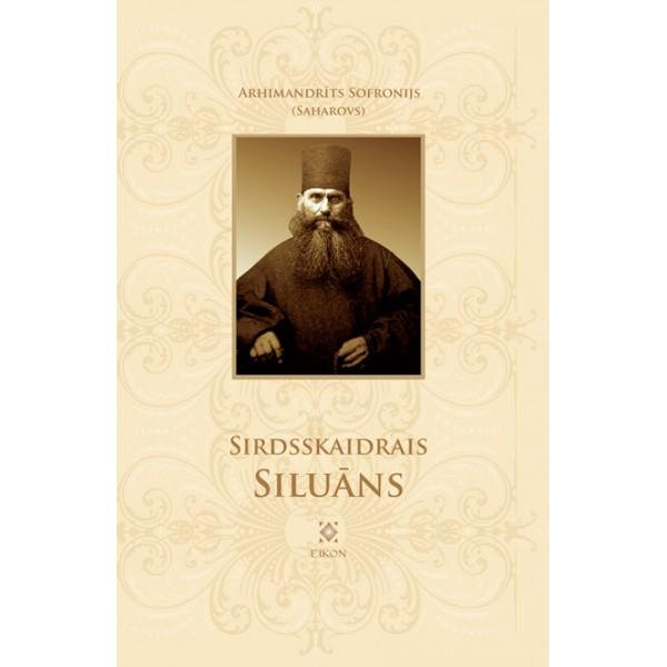 Sirdsskaidrais Siluāns grāmata