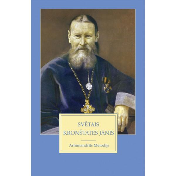 Svētais Kronštates Jānis grāmata