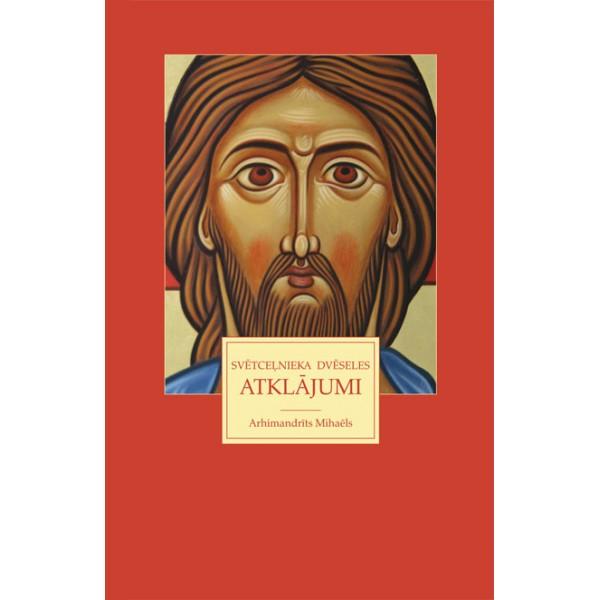 Svētceļinieka dvēseles atklājumi grāmata
