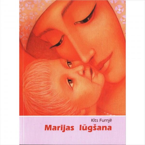 Marijas lūgšana Kīts Furnjē