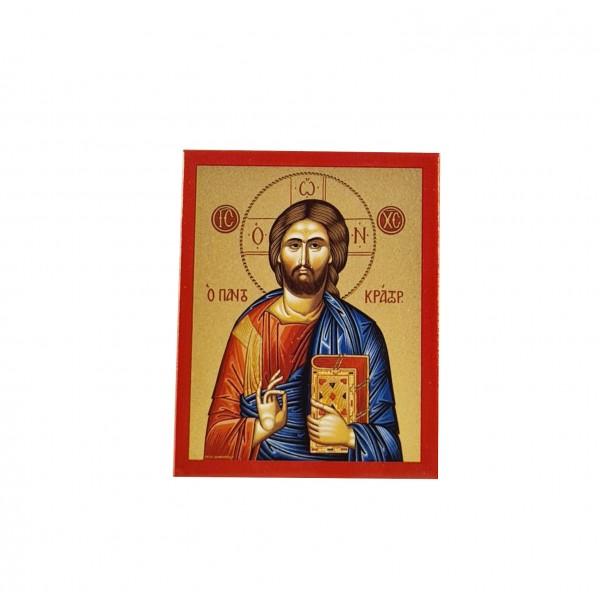 Ikona Kristus Glābējs