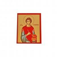 Ikona Svētais Spiridons, Trim...
