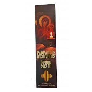 Bišu vaska baznīcas sveces kastītē (...