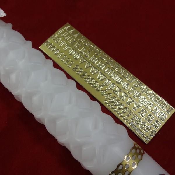 Kristību svece kastītē ar burtu un ciparu uzlīmēm 46 cm
