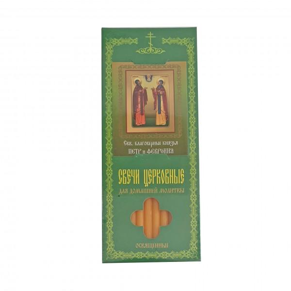 Baznīcas sveces СВВ. благоверные князья Петр и Феврония