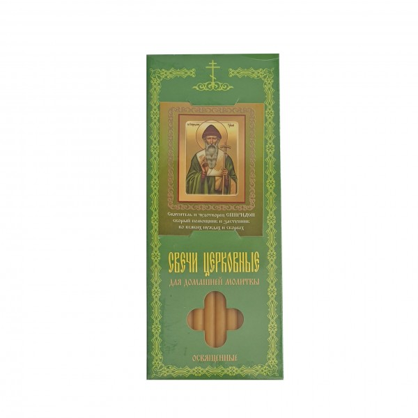 Baznīcas sveces Святитель и чудотворец Спиридон