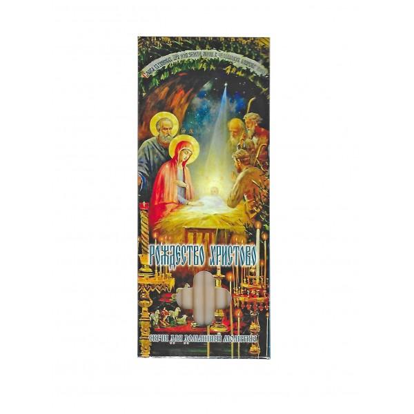 Baznīcas sveces Рождество Христово
