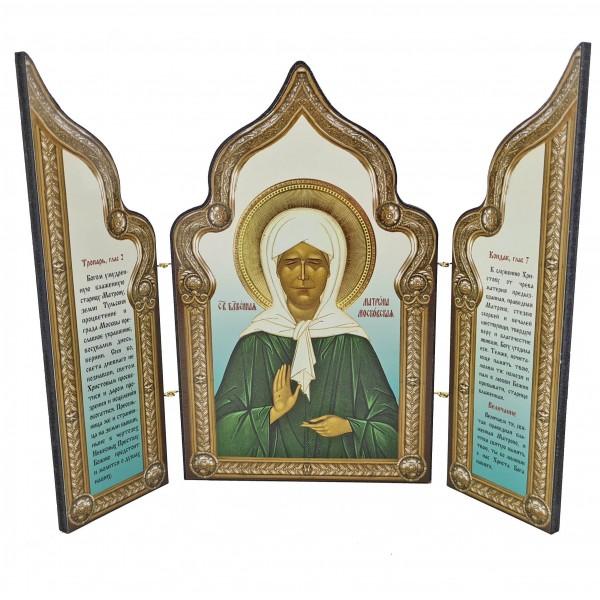 Saliekamā ikona Svētlaimīga Maskavas Matrona ar lūgšanu
