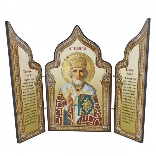 Saliekamā ikona Nikolajs Brīnumdarītājs ar lūgšanu