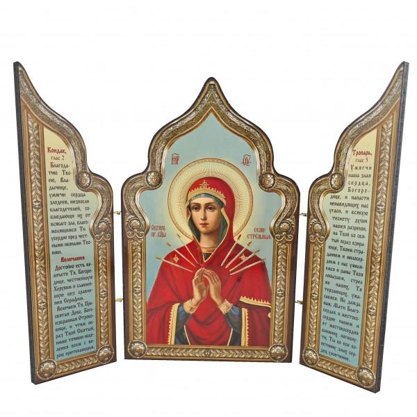 Saliekamā ikona Dievmāte Septiņu Šķēpu ar lūgšanu