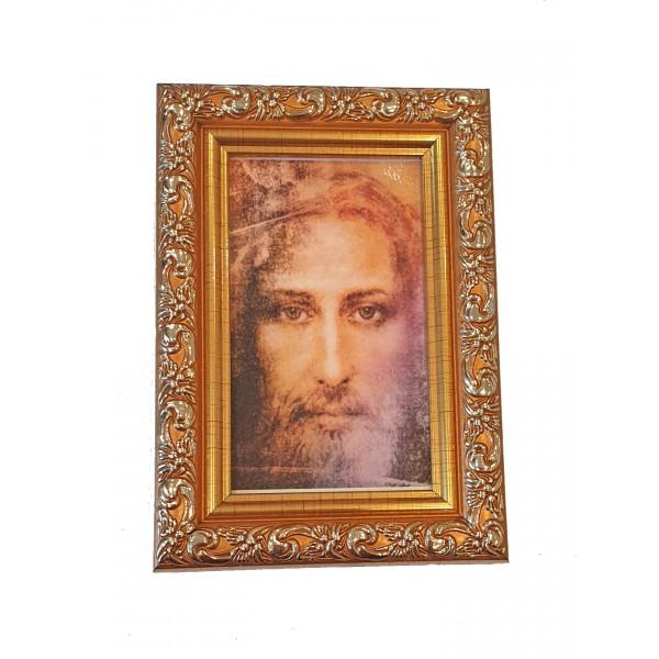 """Svētbilde  """"Jēzus vaigs"""" 9 x 13 cm"""