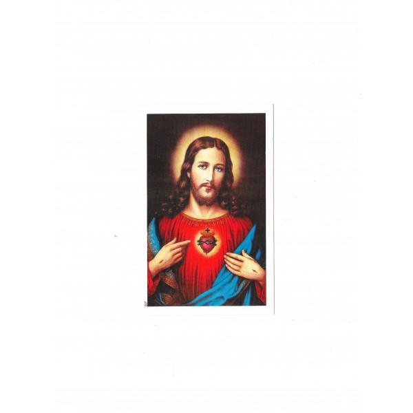 Svētbildīte Vissvētākā Jēzus Sirds