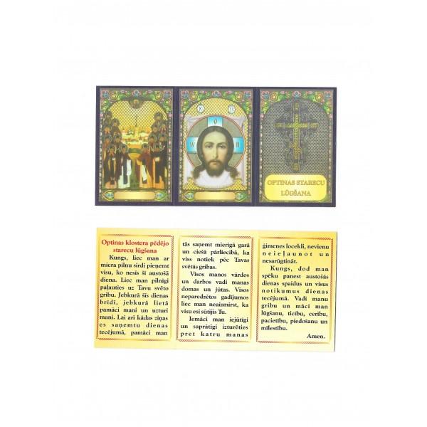 Optinas Starecu lūgšana kartona svētbilde ar lūgšanu