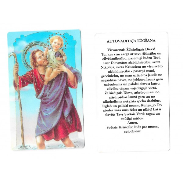 """""""Svētais Kristofers"""" kartona svētbilde ar lūgšanu"""
